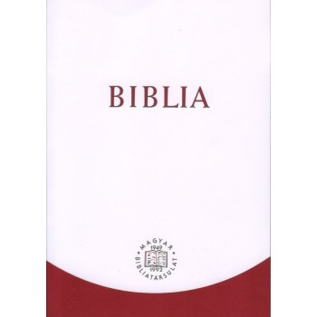 Biblia, revidiált újfordítás puhafedelü (RÚF 2014)