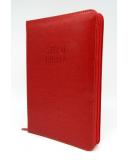 Közepes Biblia - Piros Strucc Mintás - Cipzárral - Regiszterrel (index)  - Károli Gáspár fordítása