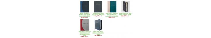 Újfordítású Bibliák